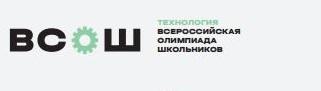 Протокол Школьного этапа олимпиады по технологии.