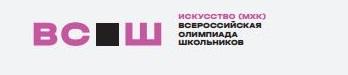 Протокол Школьного этапа олимпиады по МХК.
