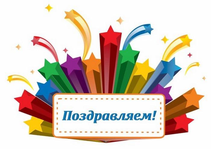 Награждение дипломом  мэра города Черкесска