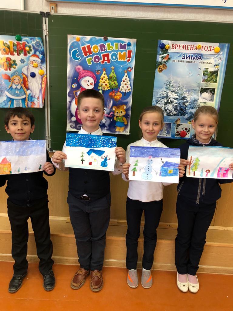 Конкурс рисунков о зиме в первых классах.