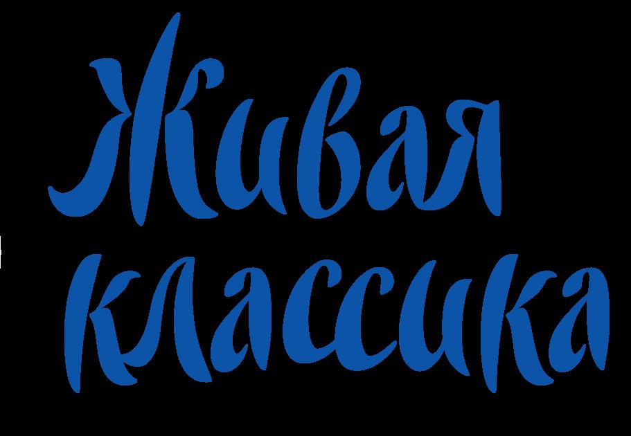 Муниципальный этап Всероссийского конкурса юных чтецов «Живая классика 2019»