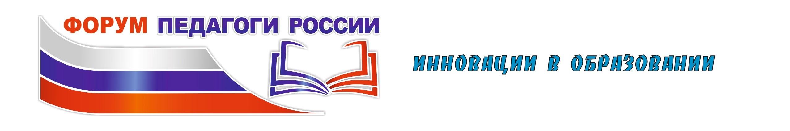 Педагогический онлайн марафон «Методист онлайн обучения: курсостроение»
