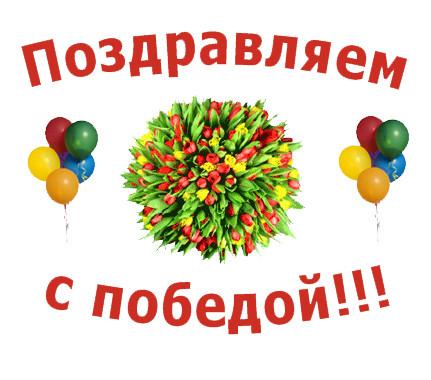 Международный конкурс чтецов «Весенняя карусель»