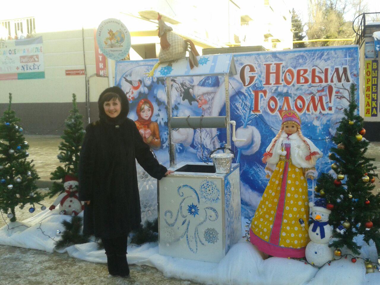 «Новогодний Черкесск»
