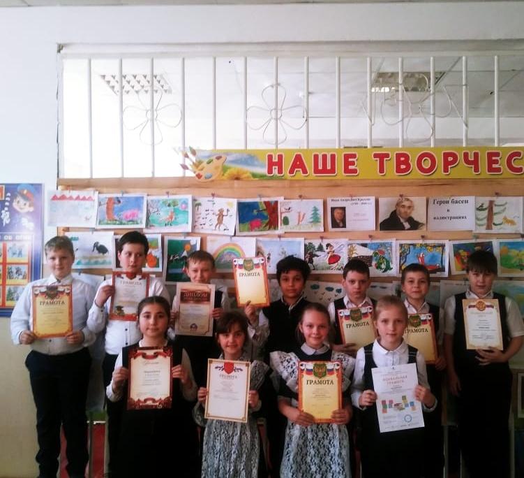 Творческий конкурс  детских   рисунков  «Герои басен И.А.Крылова»