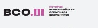 Протокол Школьного этапа олимпиады по истории