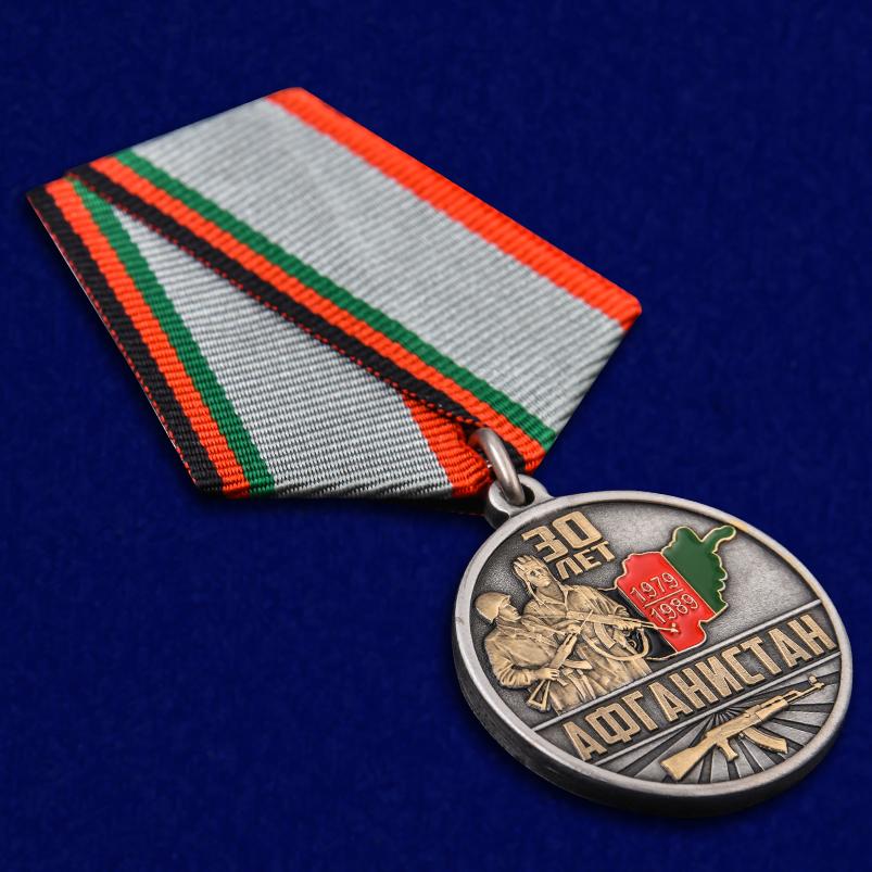 Торжественная церемония вручения юбилейных медалей ветеранам войны в Афганистане