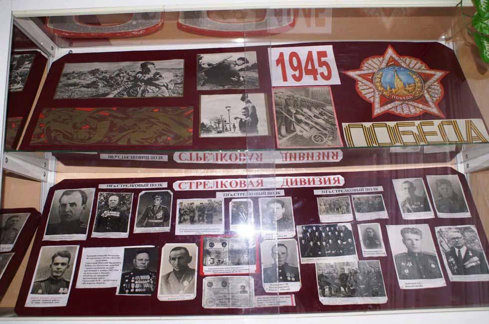Посещение музея Боевой славы в МКОУ «СОШ №3»