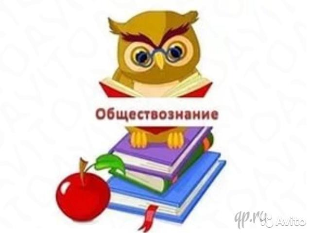 Информация о проведении школьного этапа Всероссийской олимпиады школьников по обществознанию.