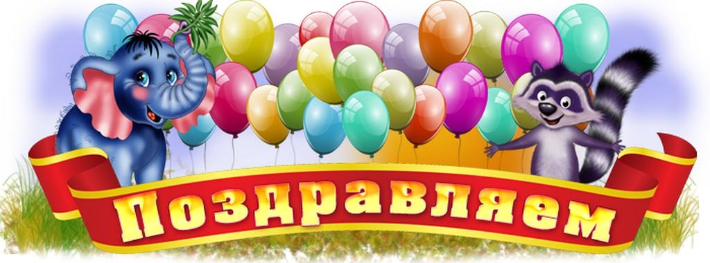 """Конкурс """"Я и Россия: мечты о будущем"""""""