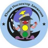 Тематической встречи с инспектором ДПС.